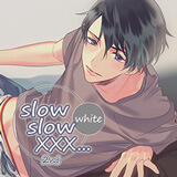 slow slow XXX...2nd White【出演声優:茶介】
